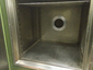 Внутренний объем камеры высокой температуры Tabai HPS-222