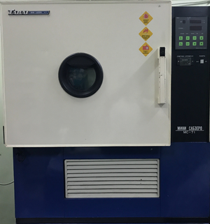 Климатическая камера Tabai MC-71 Mini Subzero
