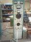 ВЭДС-400 Пульт управления