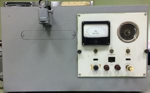ВУ-15М Стенд вибрационный, вибростенд механический, настольный стенд.