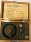 Mmf KD-30 комплект