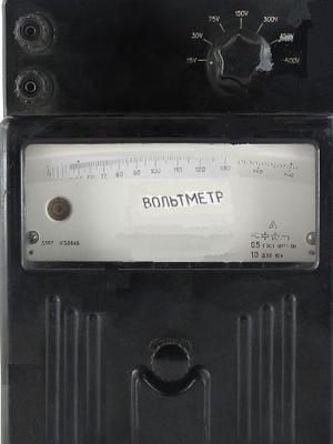 Вольтметр Д567